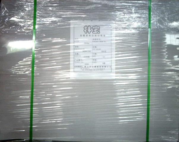 Solid Bleached Sulphate Coated Cardboard (Твердые беленой сульфатной покрытия картона)
