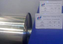 Aluminum Foil for Electrolytic Capacitor (Алюминиевая фольга для электролитических конденсаторов)