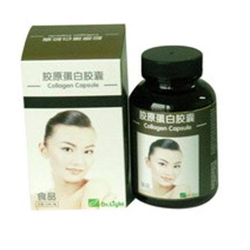 Collagen Capsule (Collagen Capsule)
