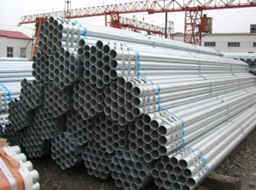 Galvanized Steel Tube (Galvanized Steel Tube)