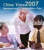 Be Your Professional Tableware Agent In Yiwu China (Быть Ваша профессиональная посуда агента в Иу Китай)