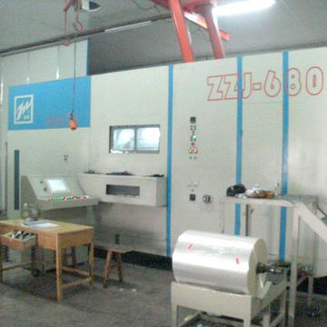 High Vacuum Coating Equipment (ZZJ-680-2) (Высокие вакуумного покрытия Оборудование (ZZJ-680 ))