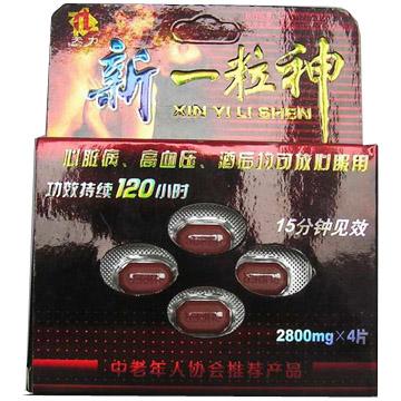 Tian Li Sex Capsule (Tian Li Sex Capsule)