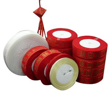 Technological Weaving Ribbon (Технологические Ткачество Лента)