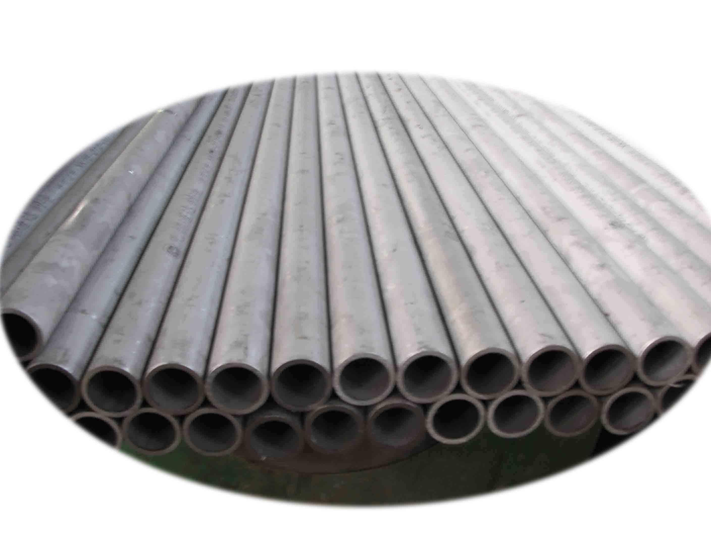 Seamless Stainless Steel Tube (Бесшовных нержавеющих стальных труб)