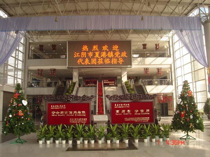 Purchase Agent of Ceramic and Porcelains in Yiwu (Агент покупки из керамики и фарфора в Иу)