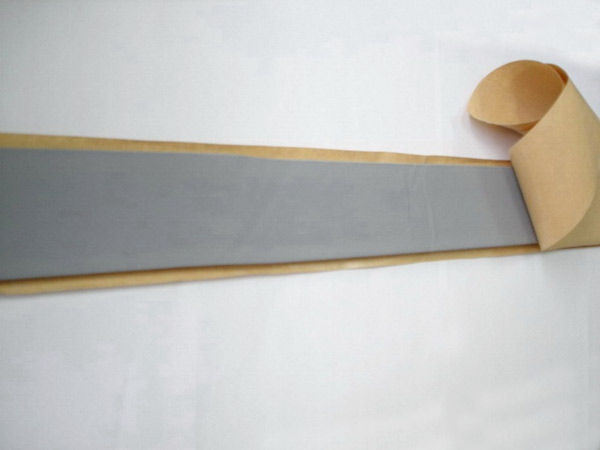 Insulating Sealing Compound (Изоляционная мастика)