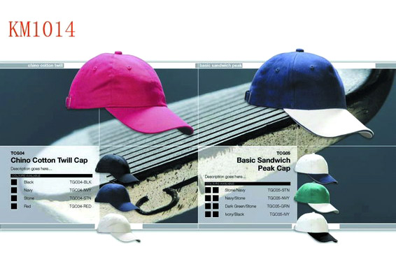 Golf Cap (Гольф Cap)
