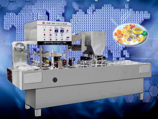 ZGD Series Fully-Automatic Filling and Sealing Machine (ZGD серии полностью автоматического наполнения и запайки)