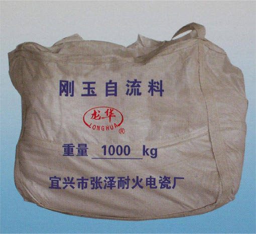 Corundum Castable Material