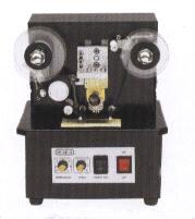 Hot Code Printer (Горячая кодекс принтеров)