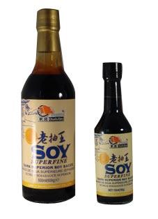 Superfine Dark Soy Sauce (Superfine Dark Soy Sauce)