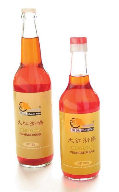 Red Vinegar (Красный уксус)