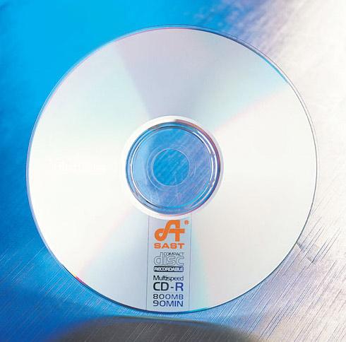 Best Free CD-DVD Burning Software Gizmos