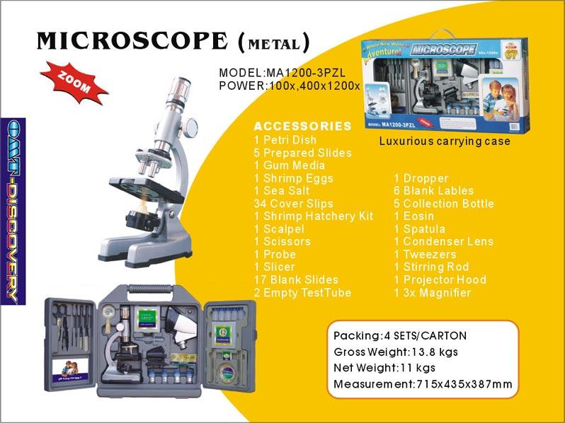 Children`s Microscope, Suitcase, Optical Glass Lens (Детский микроскоп, чемодан, оптическое стекло объектива)