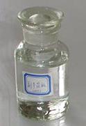 Hydrochloric Acid (Соляная кислота)