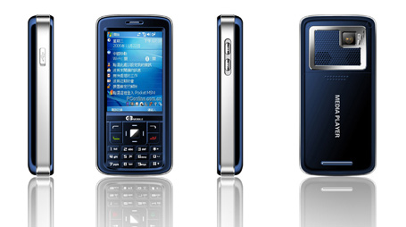 2.2inch PDA Mobile Phone (2.2inch КПК Мобильные телефоны)