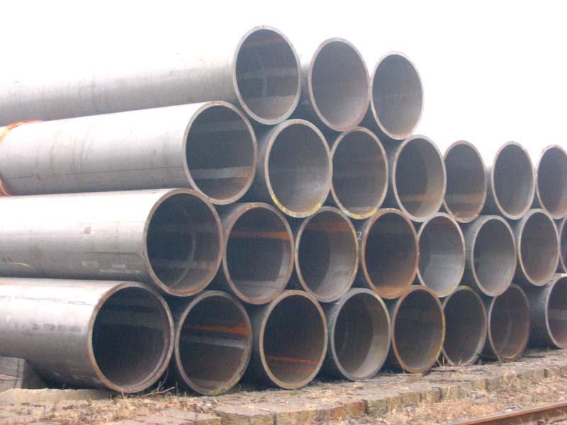 Round Steel (Круглая сталь)