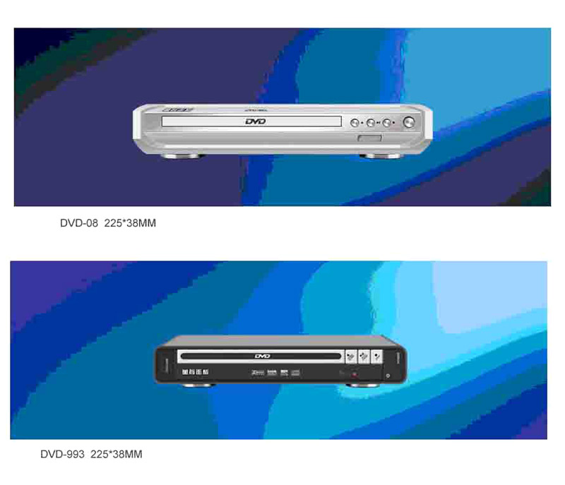 DVD Player (Blue Storm) (DVD-проигрыватель (Blue Storm))