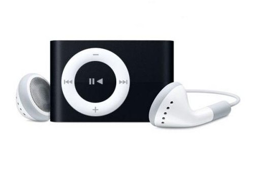 2. Smart Shuffle Mp3 Player (2. Smart Shuffle Mp3 Player)