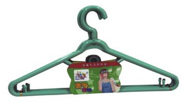 Hanger ( Hanger)
