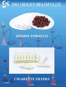 Cigarette Filter (Фильтра сигареты)