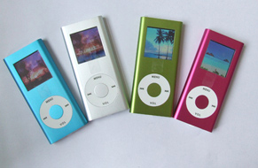 Zweite Generation Mp4 Player (Zweite Generation Mp4 Player)