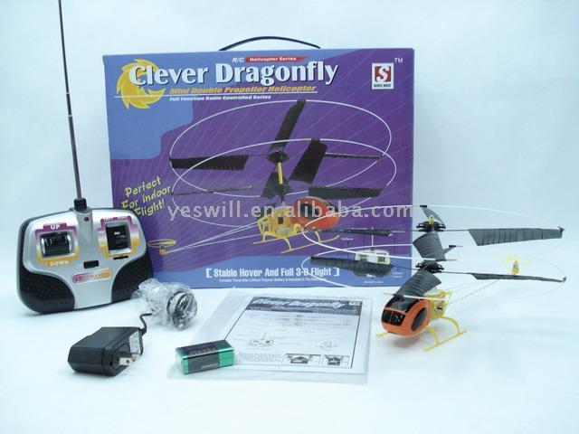 R/C Mini Helicopter (R / C мини вертолет)