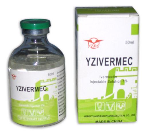 Ivermectin Injection (Ивермектин Инъекции)