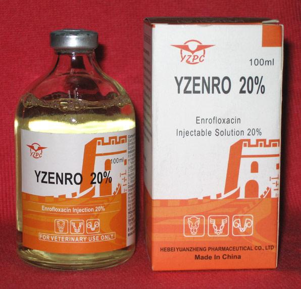 Enrofloxacin Injection (Энрофлоксацин Инъекции)
