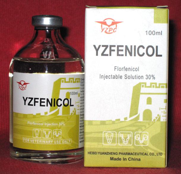 Florfenicol Injection (Florfenicol Инъекции)