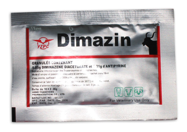 Diminazene Diaceturate and Antipyrine (Diminazene Di eturate и антипирина)