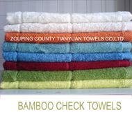 Bamboo Fiber Kitchen Towels (Bamboo Fiber Kitchen Towels)
