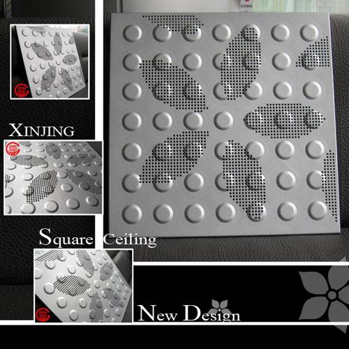 Aluminum Square Ceiling Board (Алюминиевый площади Потолочные совет)