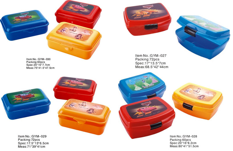 Lunch Box (Lunch Box)