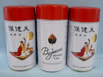 Bojenmi Slim Tea (Bojenmi Slim Tea)
