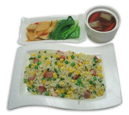 Food Replica (Yangzhou Fried Rice) (Продовольственная Replica (янчжоу Жареный рис))