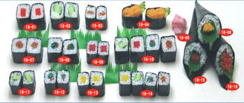 Food Replica (Sushi Roll) (Продовольственная Replica (суши ролл))