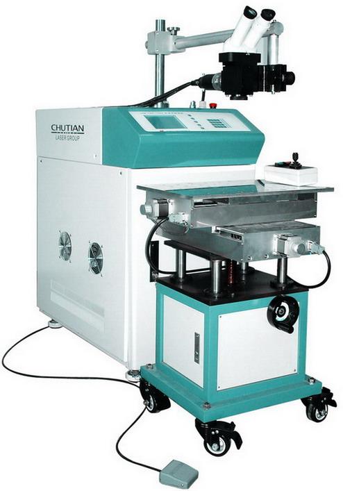 Laser Welding System with Optic Fiber Delivery Beam (Лазерная сварка системы с оптического волокна Доставка Зона)