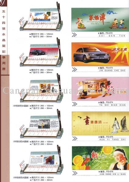 Tischkalender (Tischkalender)