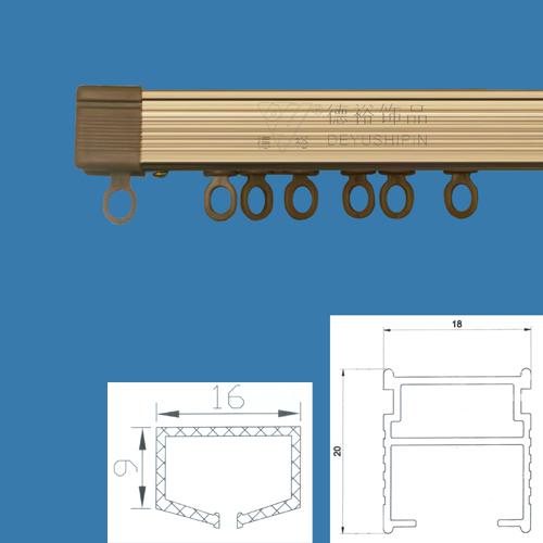 Non-Noise Plastic and Alloy Aluminium Track Combo (Non-шум пластмасс и алюминиевых сплавов Tr k Combo)