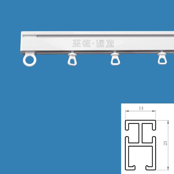 Non-Noise Plastic Curtain Track (Non-шум пластиковые шторы Tr k)
