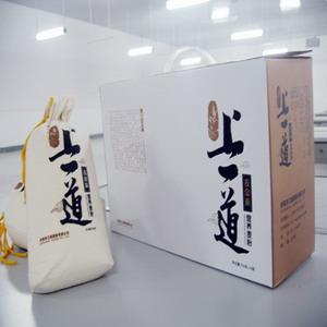 Golden Wheat Element Flour