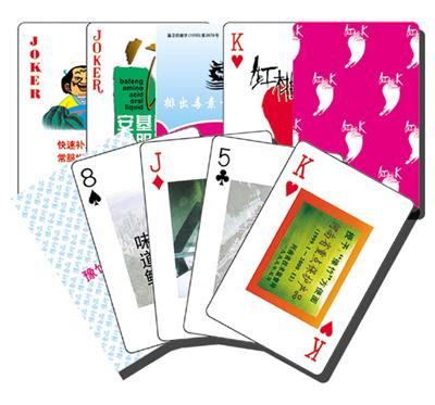 Playing Card (Playing Card)