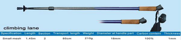 Carbon,cork handle Walking Stick (Углерод, пробка ручкой Walking Stick)