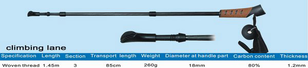 Carbon three section Walking Stick (Углеродные три раздела Walking Stick)