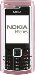 Genuine Nokia Mobile Phone N72(Candy) (Подлинный Мобильный телефон Nokia N72 (Candy))