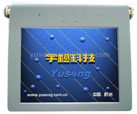 "17 Inch TFT LCD Motorized Monitor (17 ""TFT LCD монитор моторизованный)"