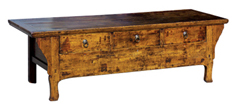 Chinese Antique Style Coffe Table