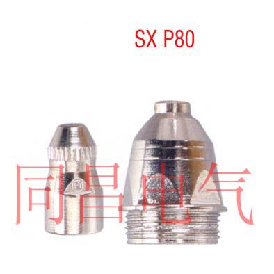 P80 Electrode & Nozzle (Электрод P80 & сопло)